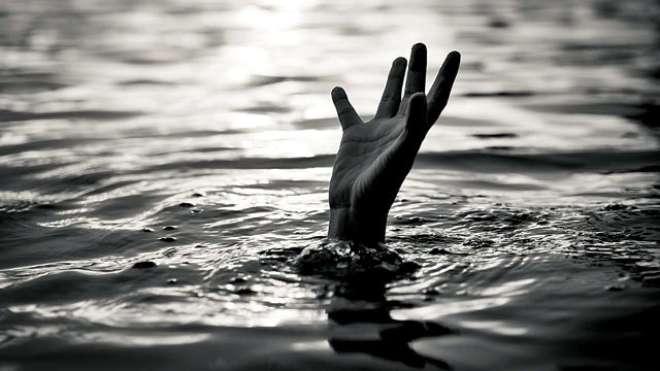 drown-thinkstock